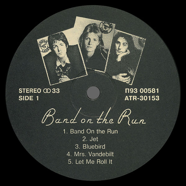 Paul McCartney and Wings - BAND ON THE RUN (Santa П93 00581)