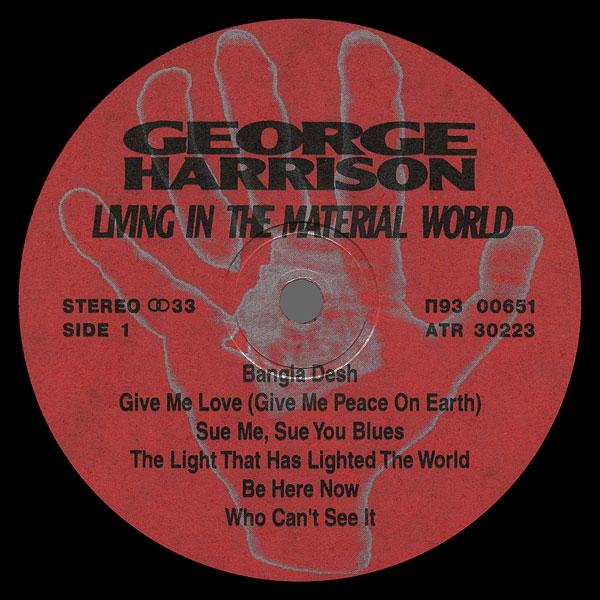 George Harrison Vinyl George Harrison George Harrison At
