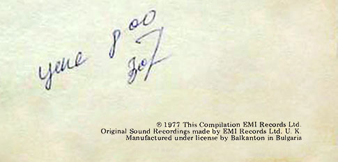 The Beatles - LOVE SONGS (Балкантон ВТА 1141/42) – handwritten shop's price 8 rub. on the back side of the gatefold sleeves
